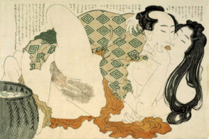 An ancient Japanese artwork depicting a sex scene, where you can clearly see the full pubic bush of the woman.